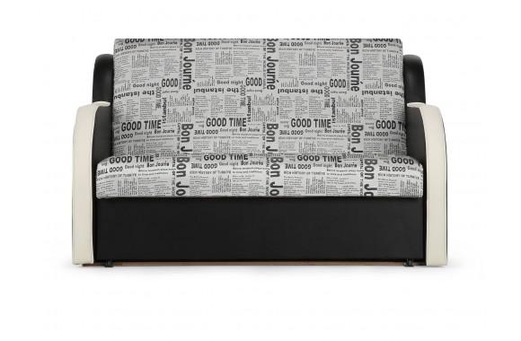 Кожаный диван Фурор